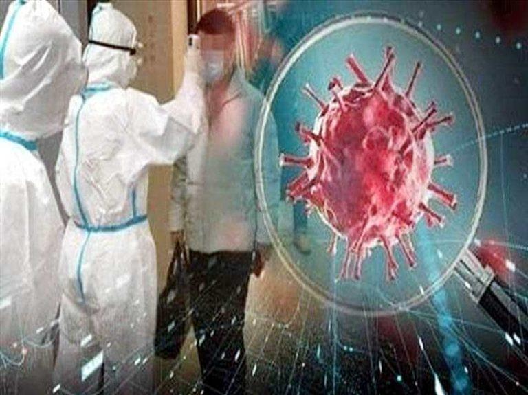 जीवघेण्या 'कोरोना'  विषाणूंच्या निमित्ताने