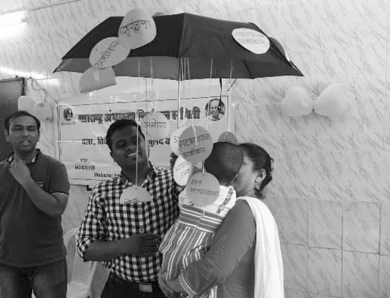 बालदिनानिमित्त आयोजित आई-बाबांची शाळा